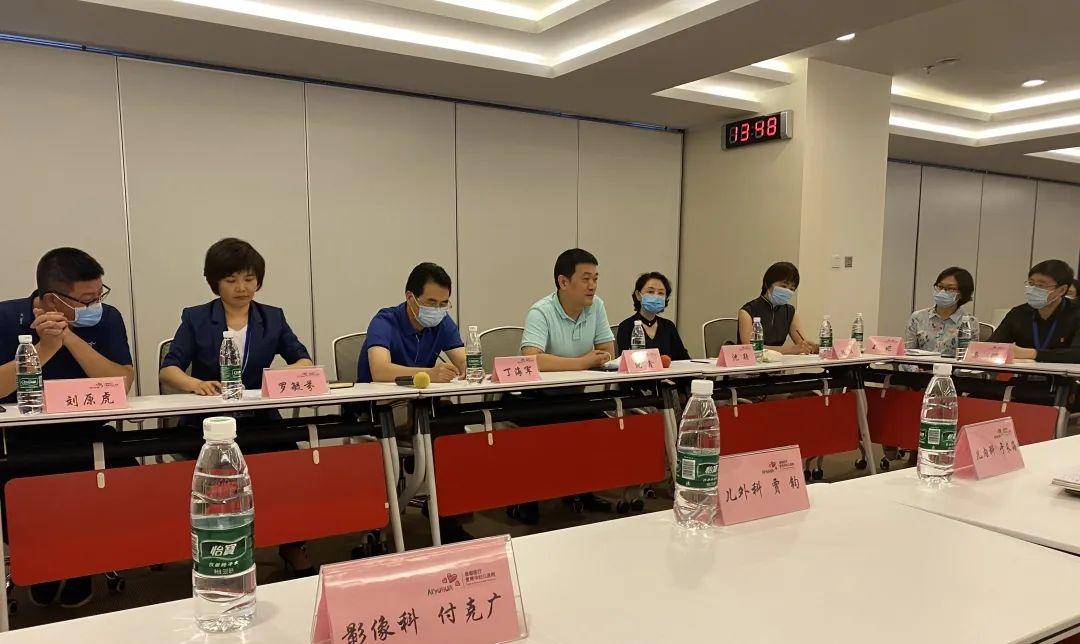北京儿童医院倪鑫院长等专家莅临北京爱育华妇儿医院指导工作