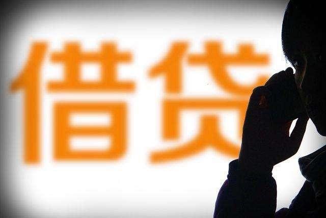 中国最牛借钱不还村(福建全村700人全部网贷)