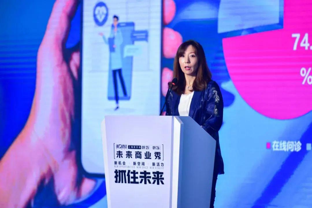 如新中国凌可及:健康理