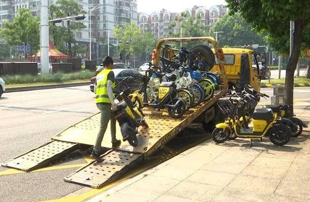 江门叫停共享电单车 运营平台已开通退费通道  第2张