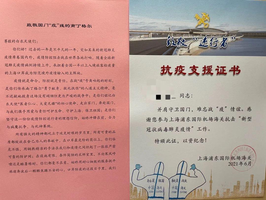 同济大学附属同济医院支援上海浦东机场核酸采样护理人员圆满完成「战疫」任务