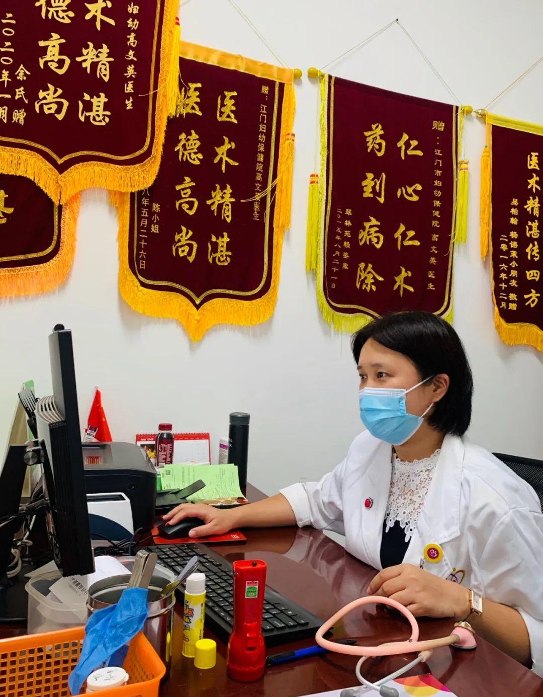 江门市妇幼保健院:院里院外的高文英医生