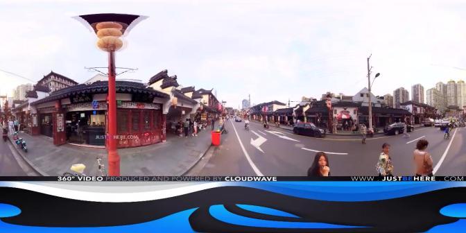 上海老街,地处上海市黄浦区老城厢