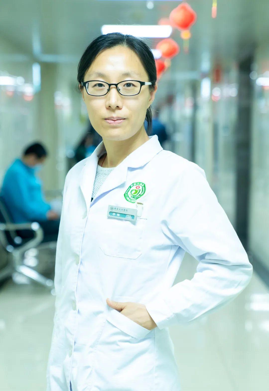 西安大兴医院李馨:人生需要不断精进