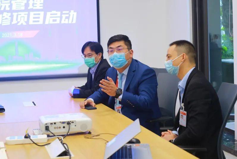 重庆北部宽仁医院启动 「四川大学华西医院医院管理高级研修项目」