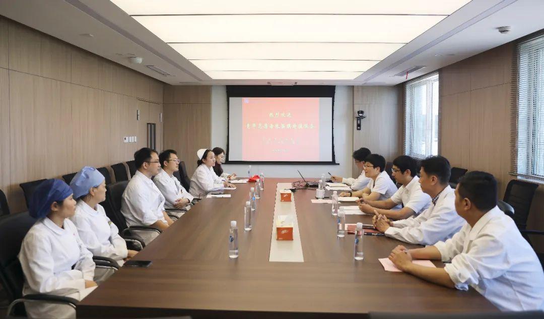 同济大学附属同济医院召开援滇志愿者欢送座谈会