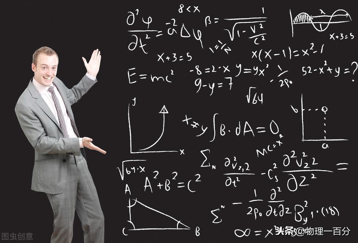 初中物理怎样才能学好?如何学好初中物理的方法