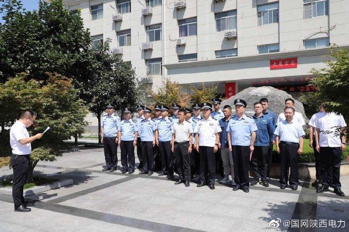 鄠邑公司:电力警务室正式挂牌成立