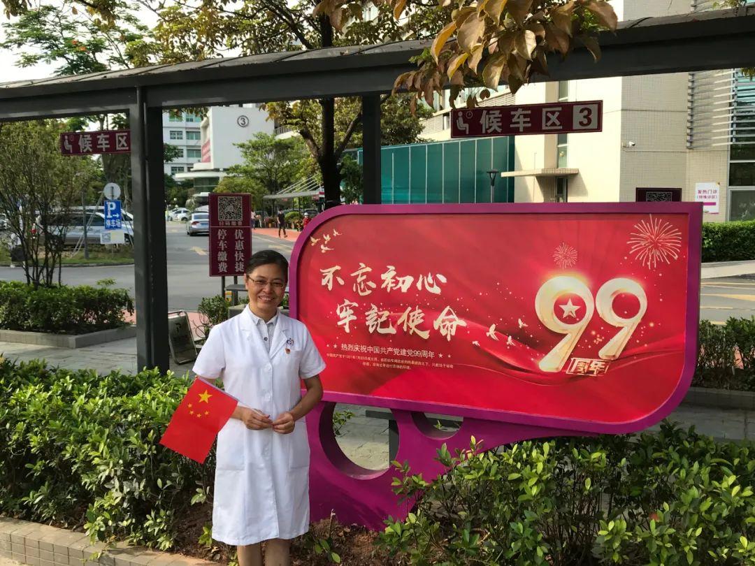 江门市妇幼保健院梁月华:岁月在付出中升华