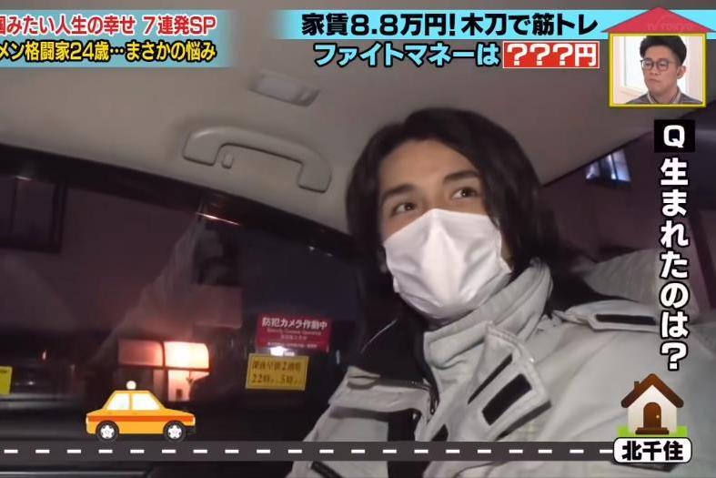 日本混血格斗帅哥走红,身材爆好被跟拍洗澡,网友:我爱了!