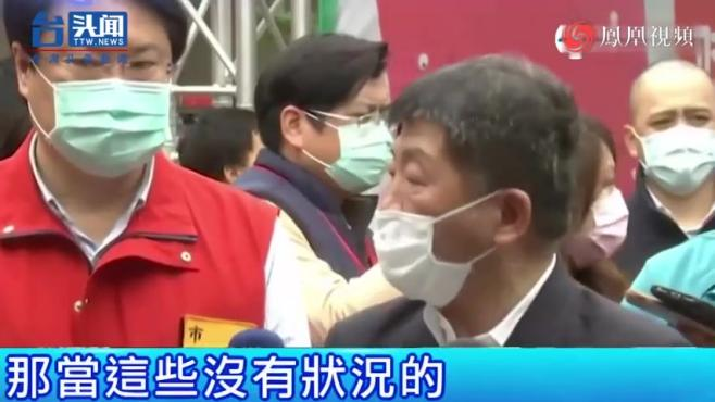 闻欧美色变?陈时中嘴硬称台湾不会效仿大陆 却被专家一秒打脸