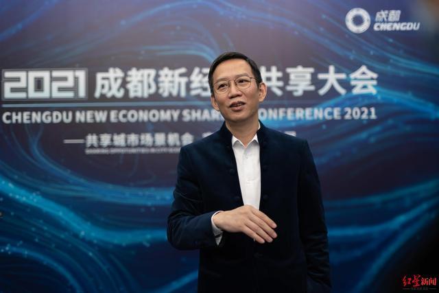 2021成都新经济共享大会召开,吴晓波将和成都MCN机构OST传媒合作第3张