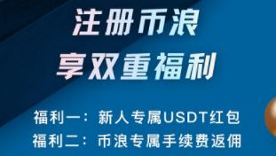 币浪,每天免费挖公信宝GXC,可以直接提币到交易所卖,单价8元