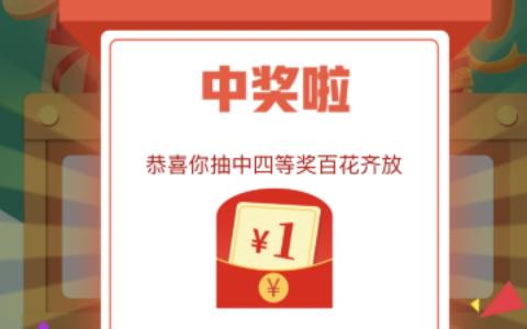 中国人寿微信打开链接卖号然后退出在进链接亲测3中3