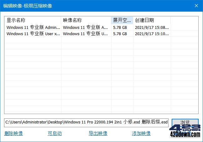 小修 Windows 11 专业版 21H2(22000.194)