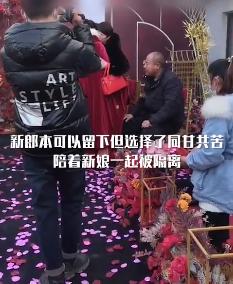 安徽一新娘刚拜完堂突然被拉去隔离 新郎的举动让人没想到