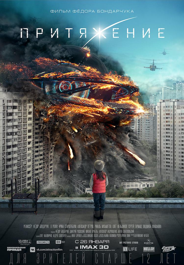 《莫斯科陷落》电影评价:纵有缺失却不至于那么糟糕