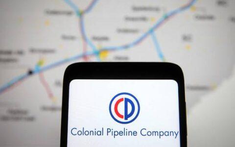 一文深度挖掘 Colonial Pipeline 事件背后隐藏的故事
