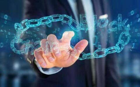 区块链行业发展动态周报(2021年第19周)