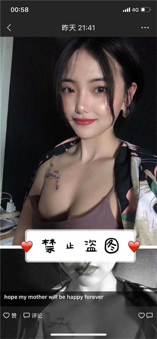 图片[1]-上海健身美女【咸蛋小姐】视图流出[43P/1V/680MB]-醉四季