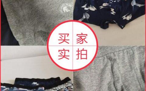 【超值7条装】【赠运费险】精选95%纯棉面料,天然健康