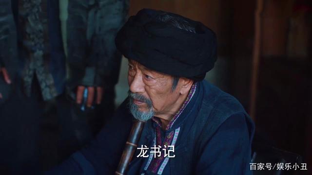 江山如此多娇百度云【BD1080P国语中字】插图9