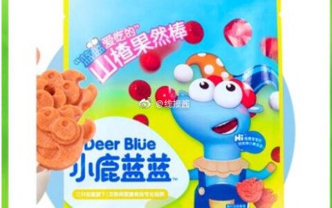 【猫超包邮】小鹿蓝蓝山楂棒棒糖小鹿蓝蓝山楂棒棒糖宝