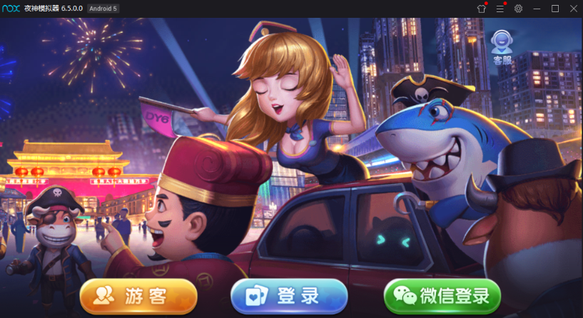 【棋牌游戏】最新网狐旗舰打鱼乐电玩城+仿325UI+双端APP+完整数据库