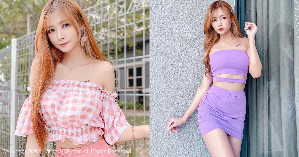来自吉隆坡的「Joanne Tan 陈陈」!公主脸蛋和女王身材,网友超爱:又甜又辣!