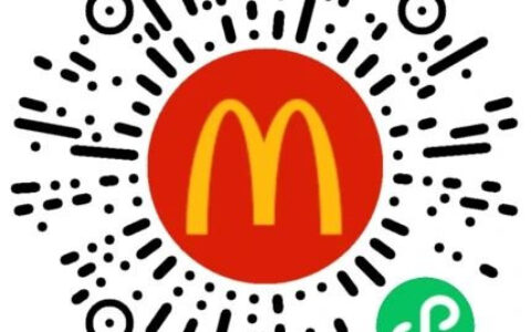 【麦当劳】微信扫领草莓新地免费兑换券,需随单