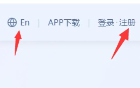 GrowthPad:零撸瓜分价值50万美金的代币,简单注册,等待空投开启!
