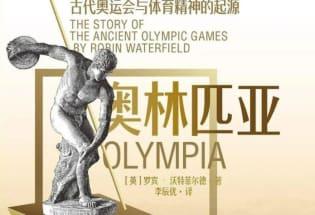 只盯着金牌,你就误会了奥运精神