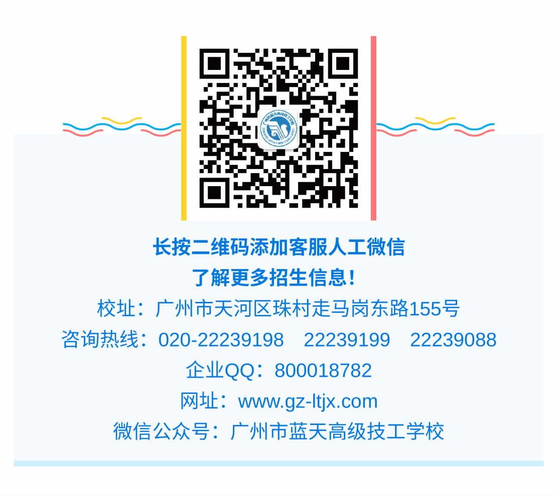 烹饪(中式烹调_高中起点三年制)-1_r11_c1.jpg