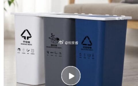 干湿分离垃圾桶9L*3个装,9.9+uEdo 9L*3个装