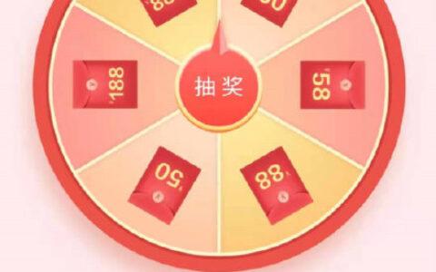 【招行】限信用卡用户,反馈掌上生活app搜【苏宁百货