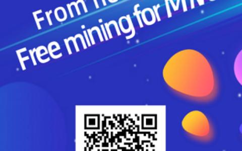 Minions Coin(MNC):注册送20基础算力,邀请一代25%,二代10%算力加成,用邮箱注册,无需实名,月底开交易!