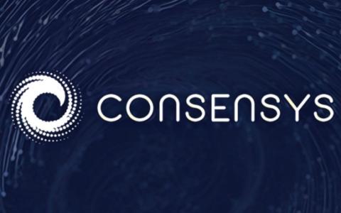 一文起底 ConsenSys 的商业布局发展史