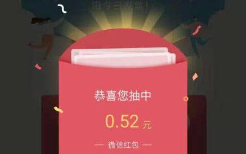 微信端打开【2万个红包】价值至上,全力向阳!与蔡向