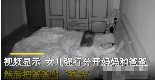 丈夫每天起床都腰酸背痛 妻子看到卧室监控中意外一幕