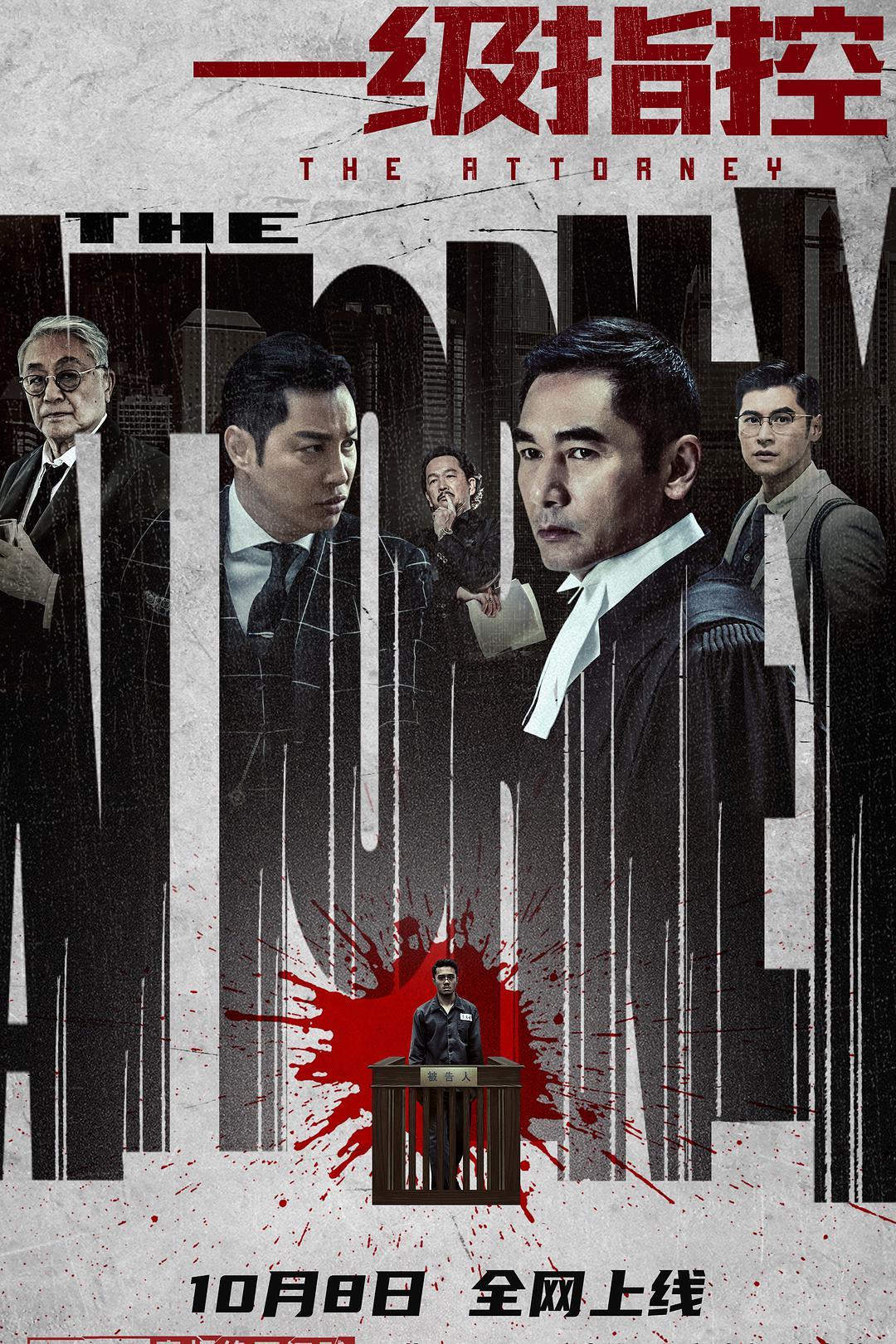 悠悠MP4_MP4电影下载_[一级指控][WEB-MKV/2.11GB][国语配音/中文字幕][1080P][HDR版本][H265编码][香港,香港电影,犯罪,廖启智,悬疑,