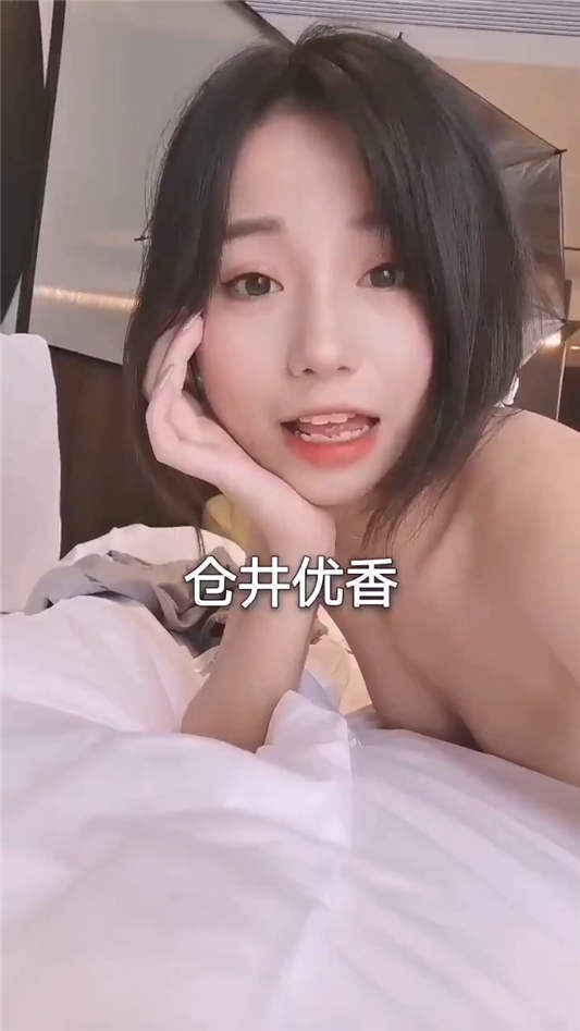 推特模特@仓井优香-日常推文 [53P+18V/30MB]