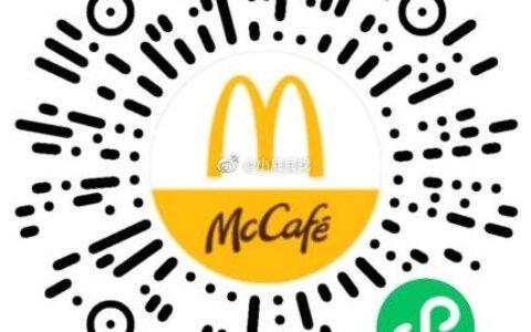 """wx扫码 麦当劳输入""""麦乐送红包"""" 可领麦乐送49-9代金"""