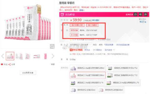 尼平河3.6g蛋白质脱脂高钙纯牛奶200ml*24 整箱装,叠