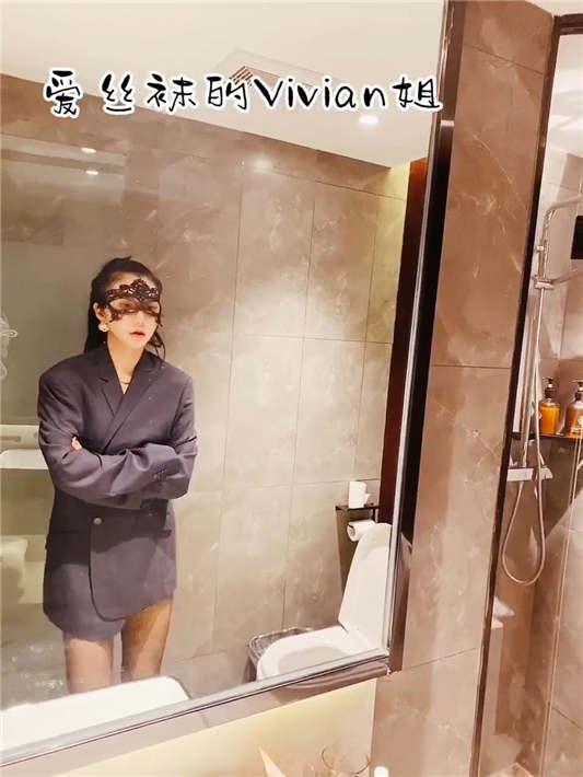 图片[2]-推特反差婊网红【爱丝袜Vivian姐】最新定制 – 西服黑丝[1V/258MB]-醉四季