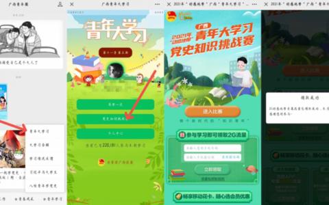 惠州移动领10G流量关注公众号#惠州移动服务号发送: