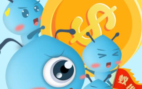 蚁推1.0上线:注册实名送小蚁巢穴任务,月产15个蚁蛋,邀请激励,交易同步上线