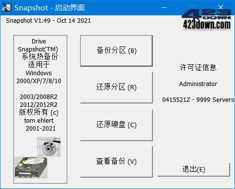 Drive SnapShot 1.49.0 Build 18992 汉化版