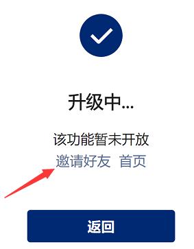 阿凡达公链AC:ipc模式,新出!注册送7t/s永久算力,1币起卖,两级推荐收益