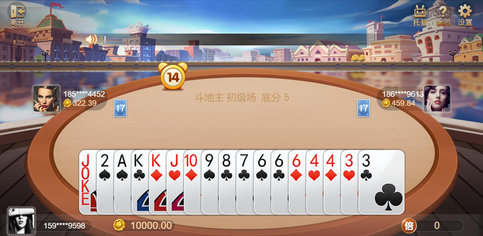 【独家首发】h5棋牌源代码cocos开发可二开+详细教程