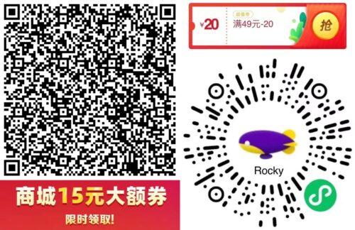 扫码领 同程旅游20-15元券/49-20元商城券